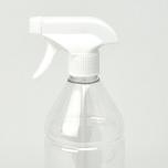 Spraytrigger